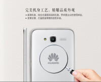 Huawei-Ascend-GX1-official-03