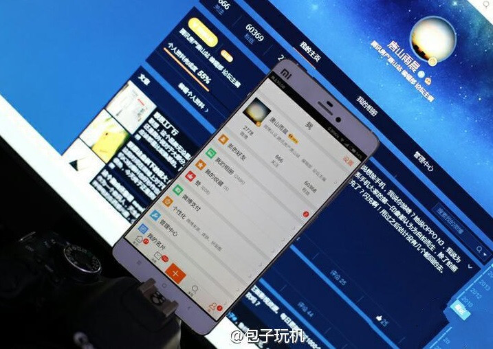 Purported Xiaomi Mi4s/Mi5 photo leak shows off a delicious huge screen - tiny bezels combo