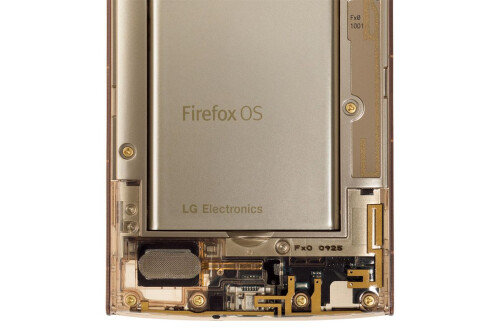 The LG-made Firefox OS Fx0 phone is transparent and all kinds of geeky, but you can't get it