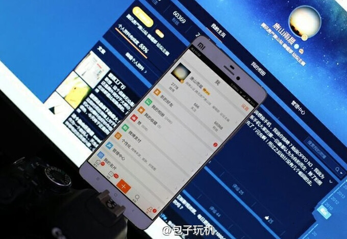 Rumor: Xiaomi Mi5 could have a sapphire display