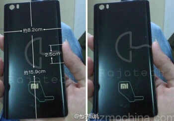 Is this the back cover for the Xiaomi Redmi Note 2?