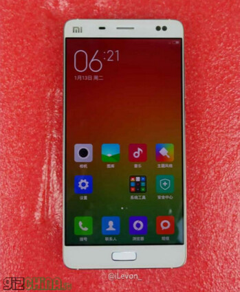 Latest leaked image of the Xiaomi Mi5