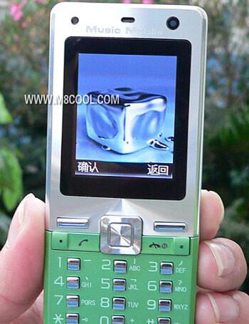 Fake - Sony Ericsson T650