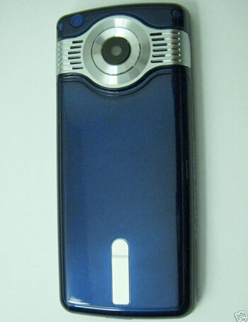 Second example of knockoff - Nokia Aeon