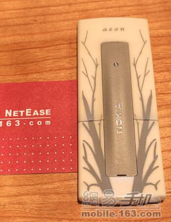 One example of knockoff - Nokia Aeon