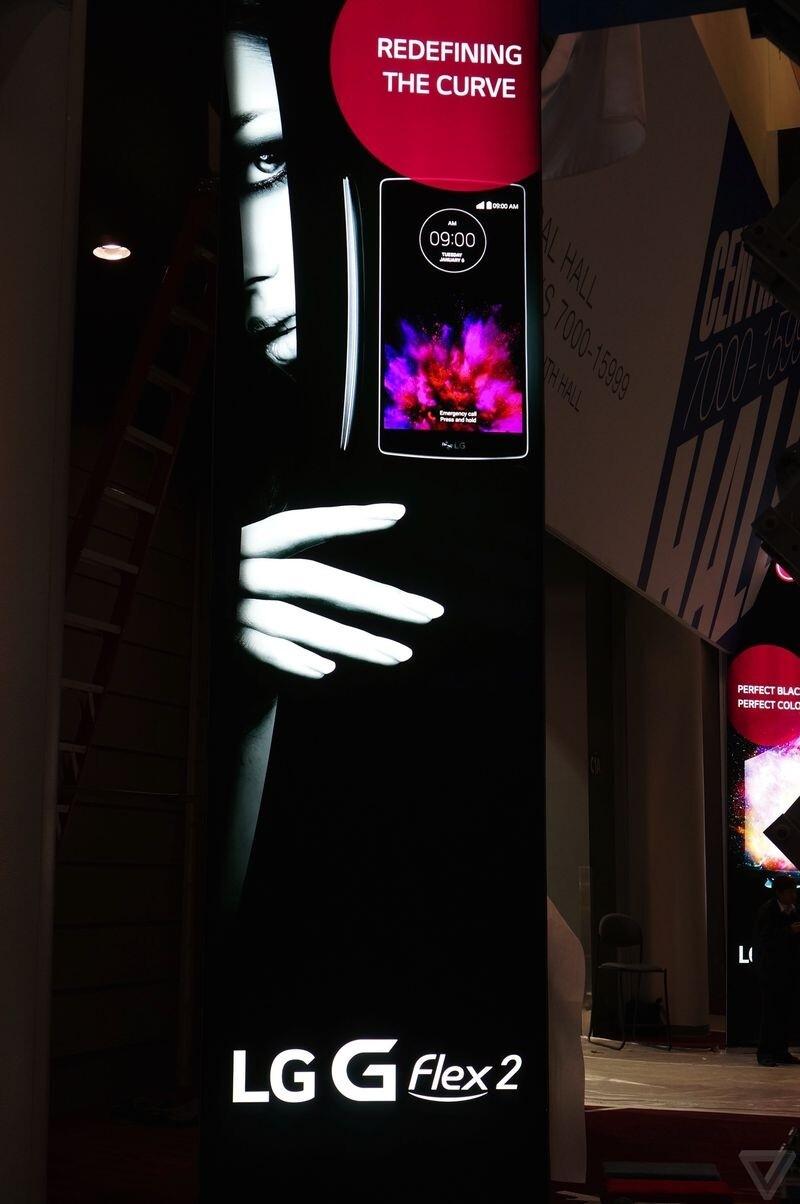 LG ستعلن بشكل رسمي عن الهاتف صاحب الشاشة المنحنية في CES 2015 1