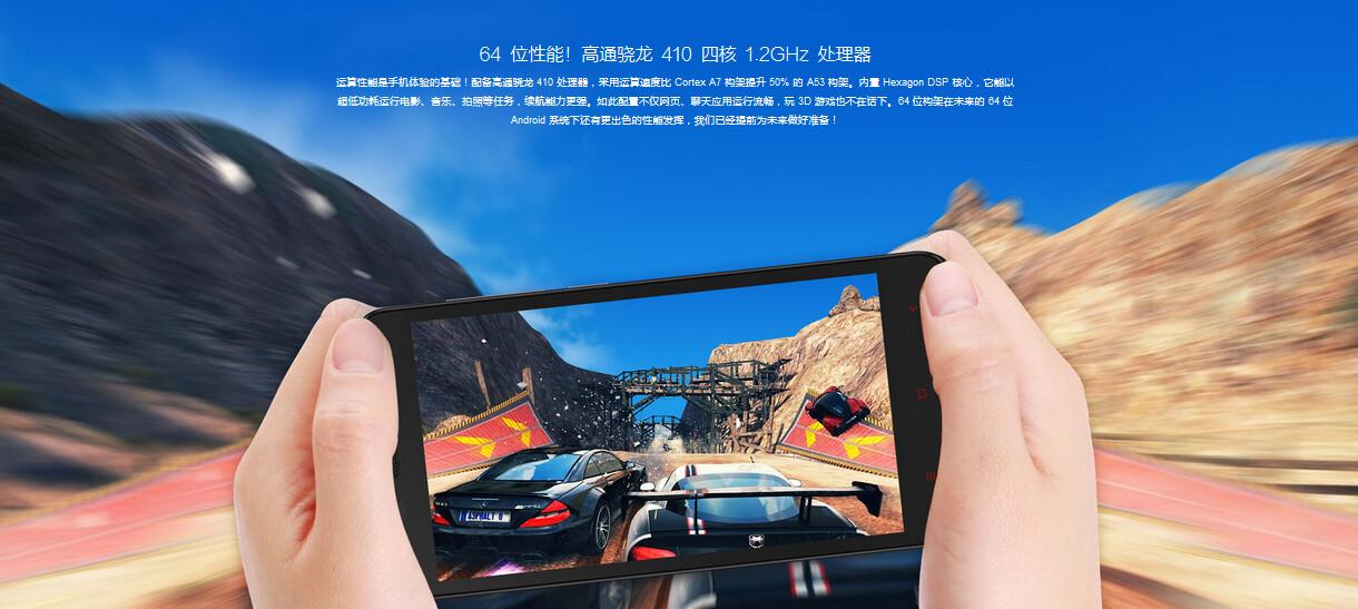CES 2015: شركة Xiaomi تعلن عن هاتف Redmi 2S بمعالج 64 بت ودعم إتصالات الجيل الرابع 3