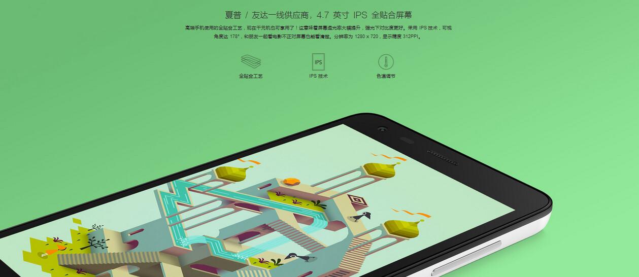 CES 2015: شركة Xiaomi تعلن عن هاتف Redmi 2S بمعالج 64 بت ودعم إتصالات الجيل الرابع 1