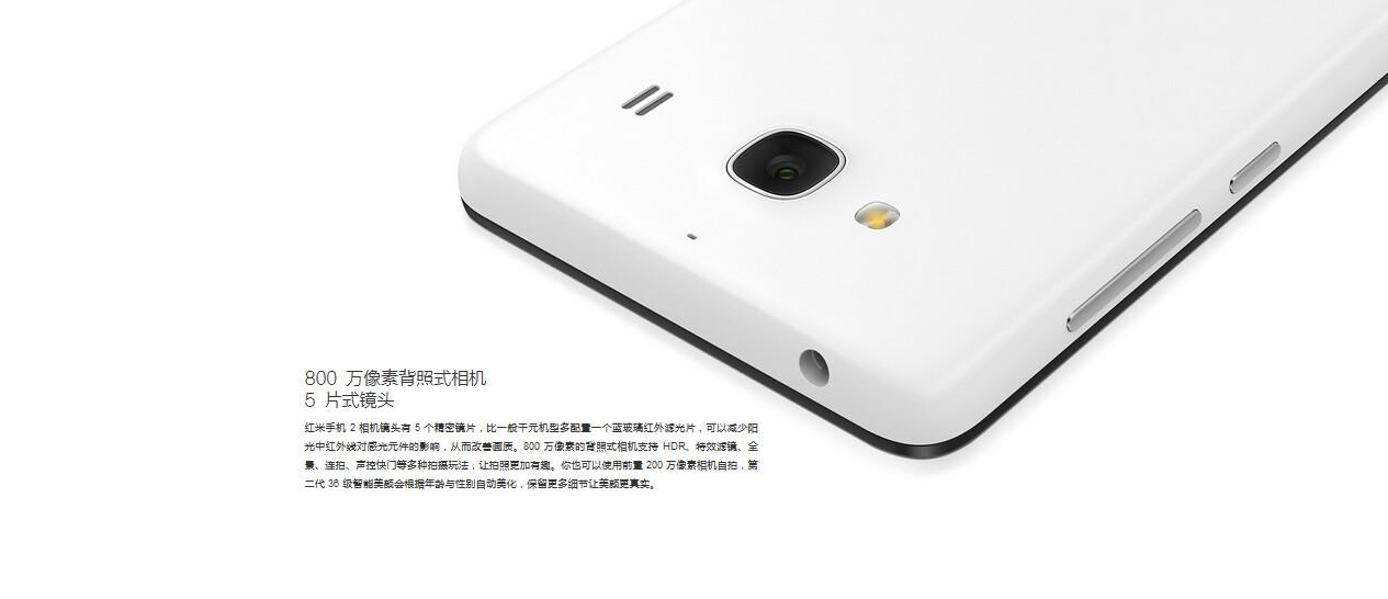 CES 2015: شركة Xiaomi تعلن عن هاتف Redmi 2S بمعالج 64 بت ودعم إتصالات الجيل الرابع 4