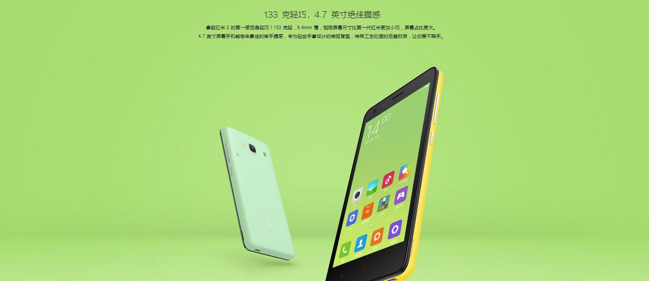 CES 2015: شركة Xiaomi تعلن عن هاتف Redmi 2S بمعالج 64 بت ودعم إتصالات الجيل الرابع 2