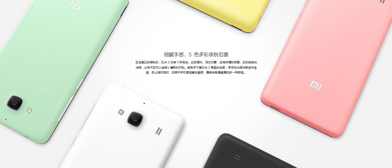 CES 2015: شركة Xiaomi تعلن عن هاتف Redmi 2S بمعالج 64 بت ودعم إتصالات الجيل الرابع 8