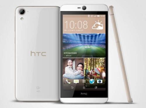 The HTC Desire 826
