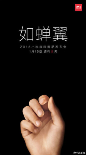 Xiaomi poster teases thin flagship to be introduced on January 15th - Xiaomi to introduce thin flagship model on January 15th?
