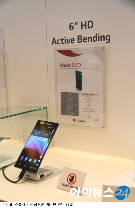 LG shows off dual-edge smartphone plastic OLED screen behind closed doors at CES 2015