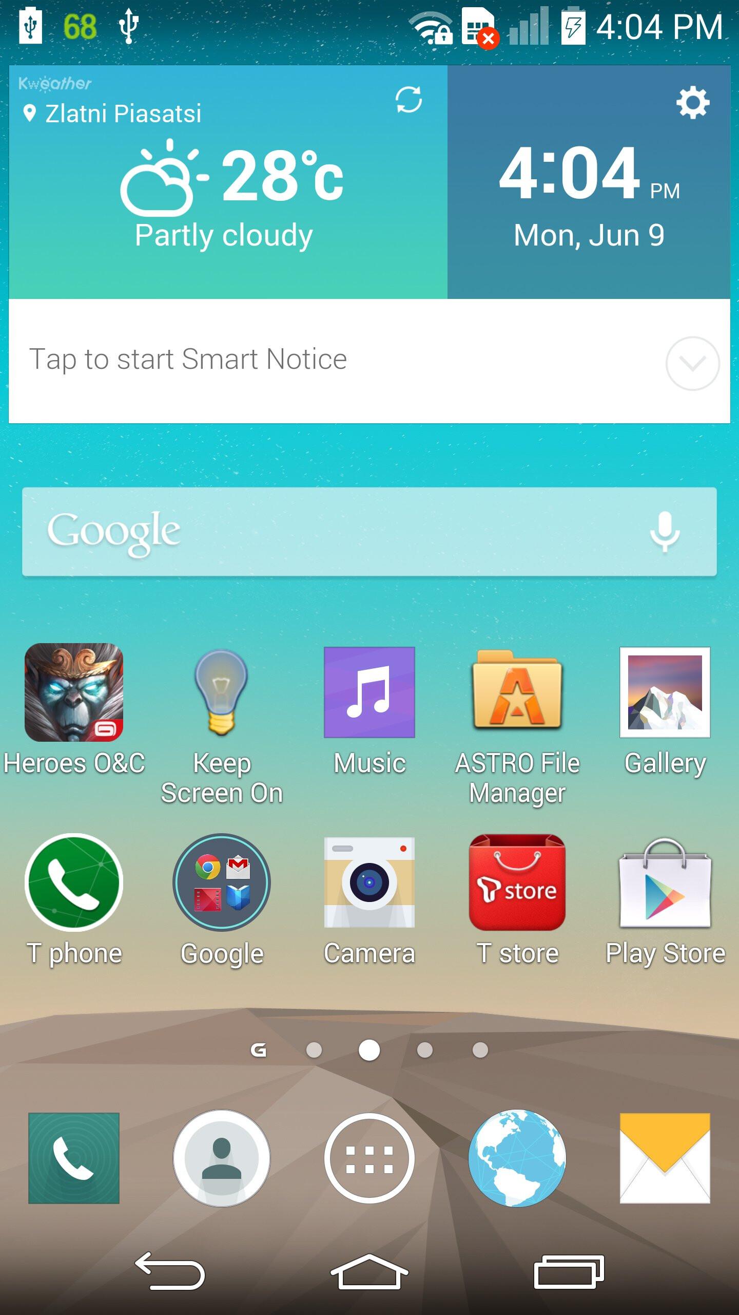 LG's UI on the G3
