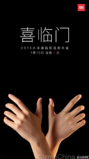 Teasers for the Xiaomi Redmi Note 2 (L) and for the January 15th event