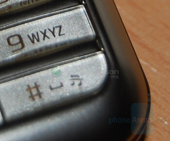 Sony Ericsson Emelie � a low-end phone with a high-end interface?