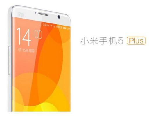 The Xiaomi Mi5 Plus - Xiaomi Mi5 Plus image leaked on eve of Xiaomi's new product announcement