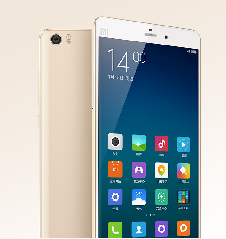 xiaomi mi note and mi note pro   all the new features