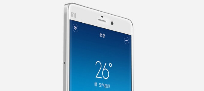 Xiaomi Mi Note and Mi Note Pro - all the new features