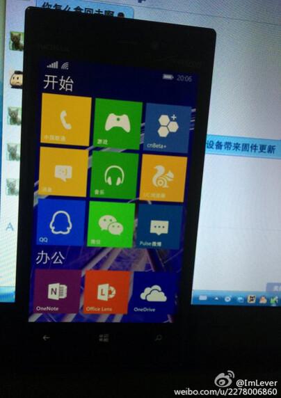 Windows 10 for Phone Start Screen?