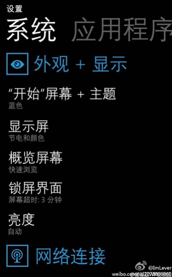 Windows Phone for 10 Settings page
