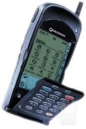 Did you know that Qualcomm used to make cell phones