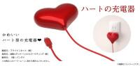 Heart-phone-japan-05