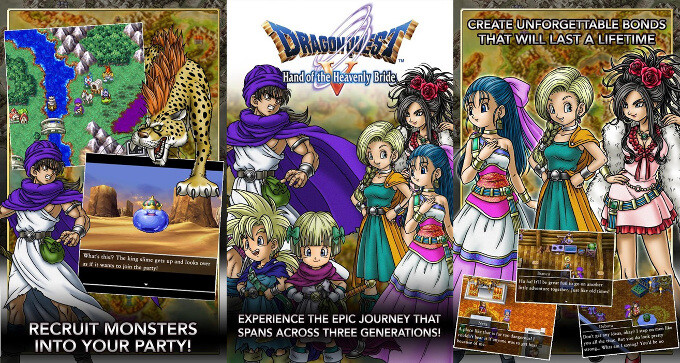 PhoneArena game of the week: Dragon Quest V