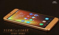 Huawei-Honor-6-Plus-gold-03