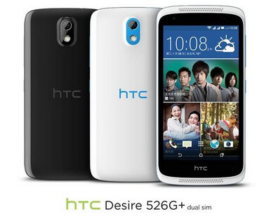 The HTC Desire 526G will be one of two models initially available from the HTC eStore - HTC to sell its phones the Xiaomi way in Taiwan, starting February 4th