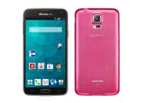 02-pink-galaxy-s5.jpg