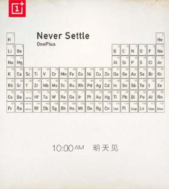 Does this teaser mean we should expect a metal rear cover for the OnePlus One?