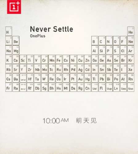 Does this teaser mean we should expect a metal rear cover for the OnePlus One? - OnePlus One teaser hints at a metal back for the phone