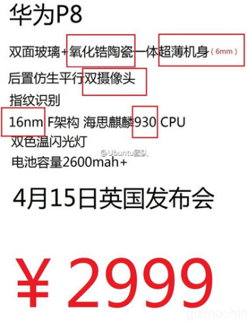 Weibo account leaks information about the Huawei P8