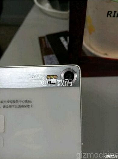 The Lenovo Vibe Z3 Pro expected to be unveiled next month at MWC