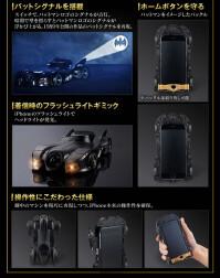 bat-phone2