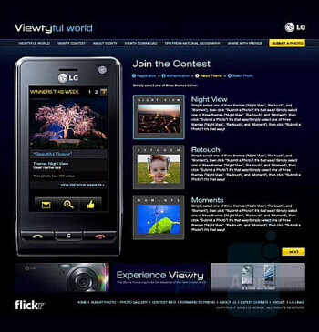 LG announced Viewty photo contest