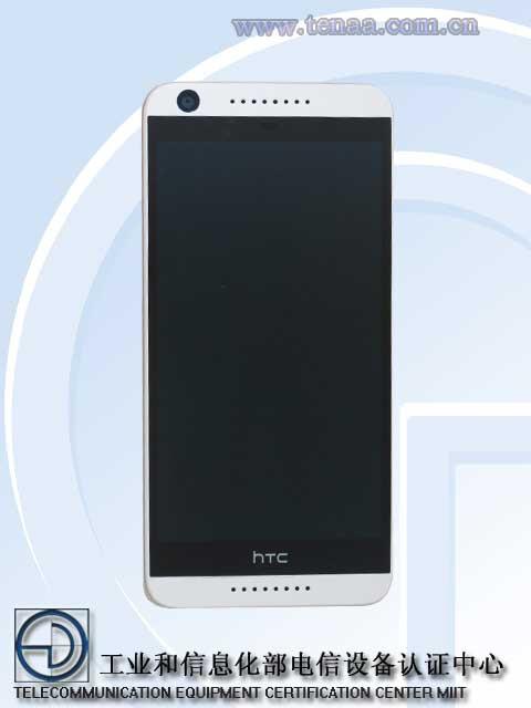 The unannounced HTC Desire 626