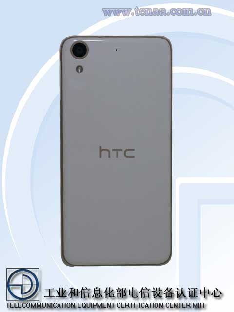 The unannounced HTC Desire 626