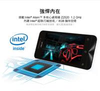 Asus-ZenFone-C-02.jpg
