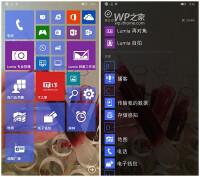 windows-10-phones-leak-start