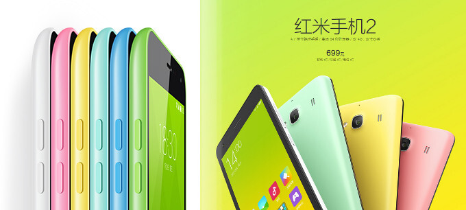 Clash of the midrangers - Xiaomi and Meizu arm their latest warriors with more RAM