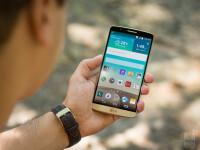 LG-G3-Review017-Custom