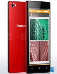 Lenovo-Android-Lollipop-updates-Q2-03-Vibe-X2.jpg