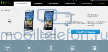 The official name and slogan of HTC One M9 leak again on the company's website