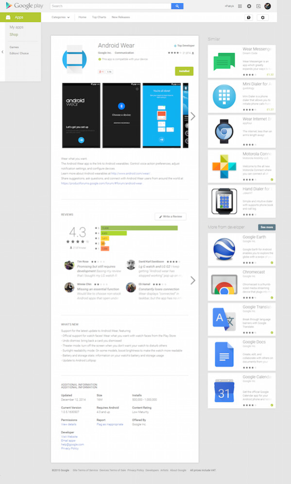 Google might revamp the layout of the Play Store's desktop version, this is how it might look