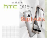HTC-One-M9-new-render-01