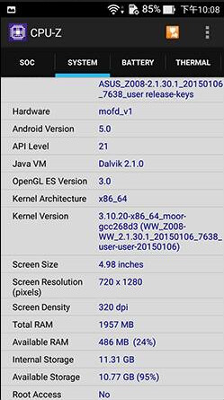 Asus ZenFone 2 breaks the 50K mark on AnTuTu