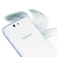 Panasonic-Eluga-U2-Android-Lollipop-021